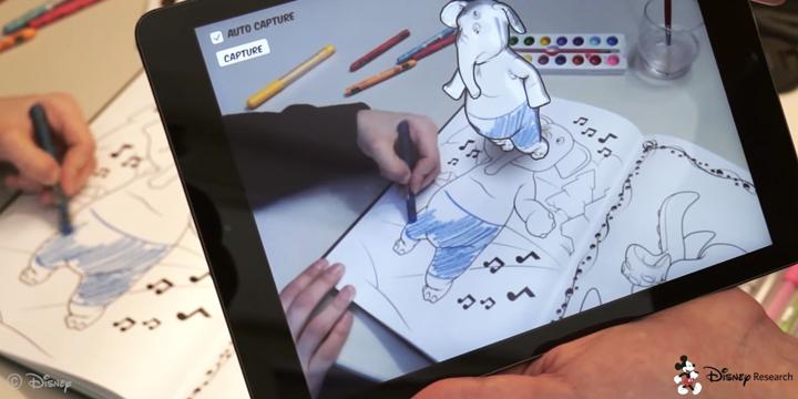ディズニーが発表した新AR技術
