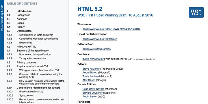 HTML5.2の仕様書