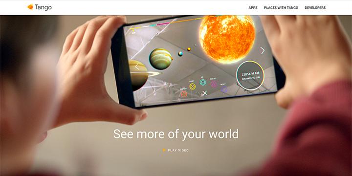 AR技術に大変革!Google Tangoとは?