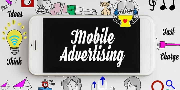 モバイル向けインターネット広告の2017年トレンドを追う!チェックすべき新機能とは?