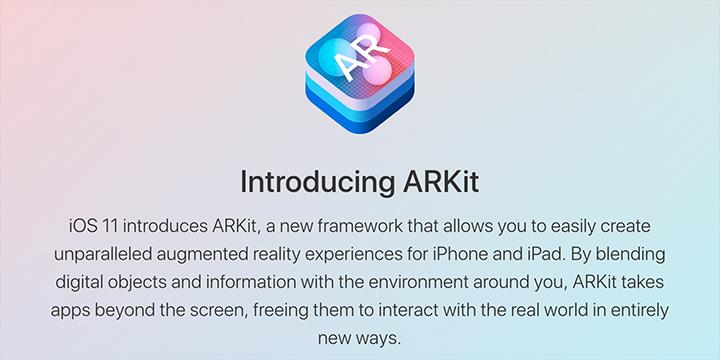アップル社が発表した「ARKit」とは?