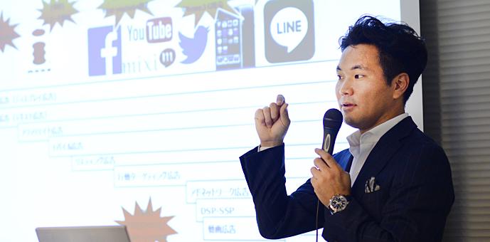 第一部「最新のWebマーケティング動向と求められる人材」 古後 淳(こご じゅん)氏