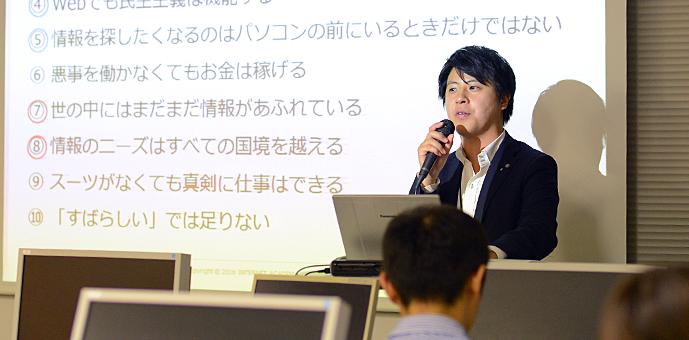 第二部「コンテンツマーケティングの重要性と今やっておくべきこと」インターネット・アカデミーの鈴木 健司先生