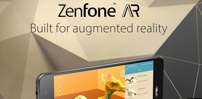 AR技術の更なる発展