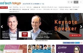 ad:tech Tokyo 2016