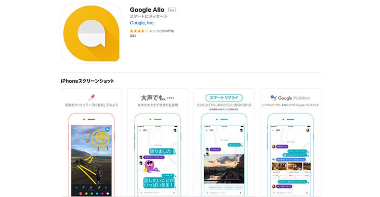 ai-app_pic05.jpg