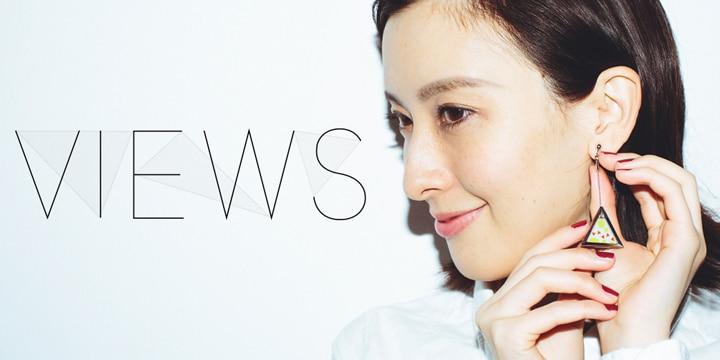 テクノロジー×ファッションの新領域「VIEWS」の魅力