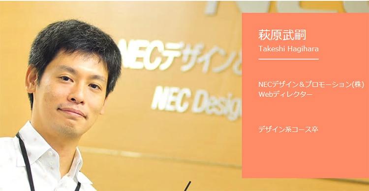 change-jobs-web-designer