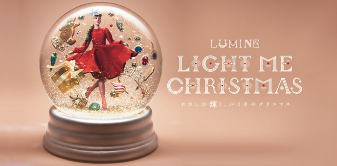 LUMINE LIGHT ME CHRISTMAS - ルミネ