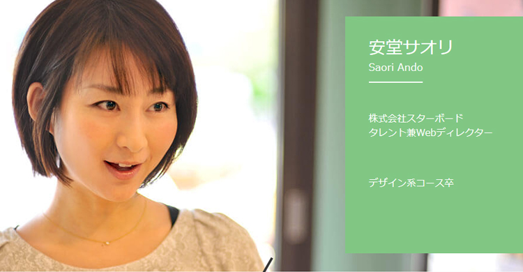 design_designer_study_school_pic02.jpg