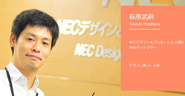 design_designer_study_school_pic03.jpg