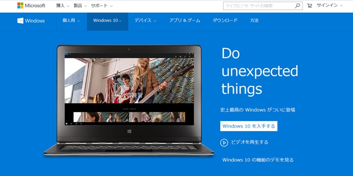 Windows 10が気になるなら、FEST2015に行ってみよう!
