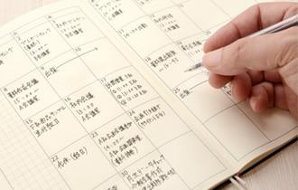 【1】予約を取りやすいスクールを選ぶ