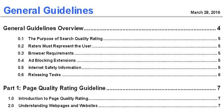 SEOで欠かせないGoogleの品質評価ガイドラインとは