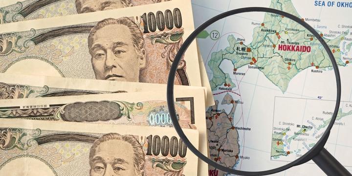 2016年国家予算に見るIT業界注目のキーワード