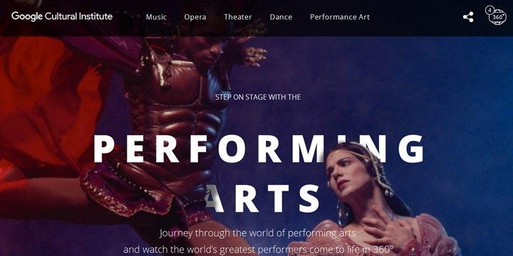「Google Performing Arts」を通した新しい芸術体験