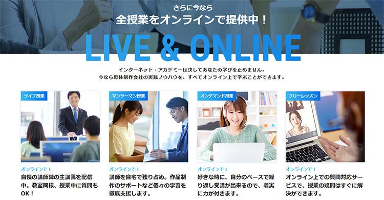 online_programming_school