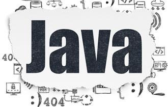 Oracle認定Java資格とは