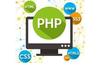 PHP技術者認定試験とは