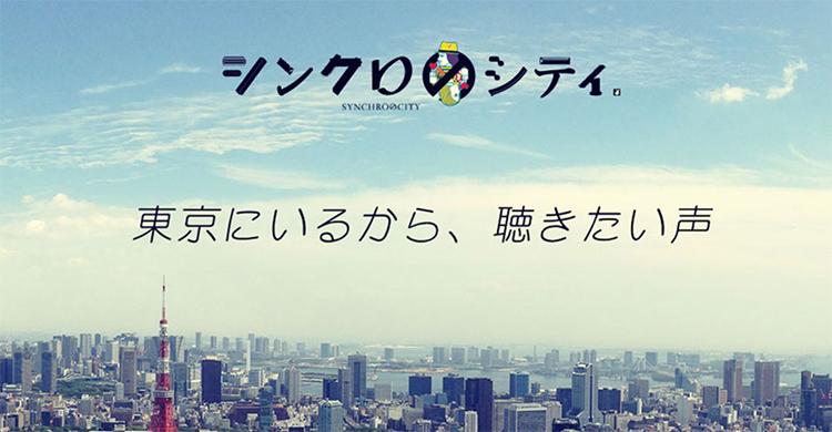 TOKYO FMにインターネット・アカデミー登場!口コミで今話題のプログラミング教室として紹介されました。