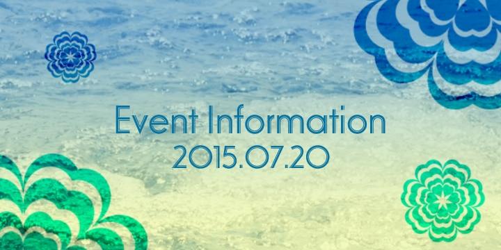 海の日に感性を高めるオススメイベント情報