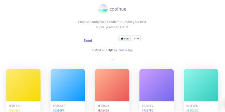 洗練されたグラデーション素材が手に入る「CoolHue」のご紹介