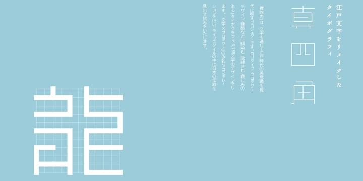 和のデザインでオシャレ小物が作れるWebサービス3選