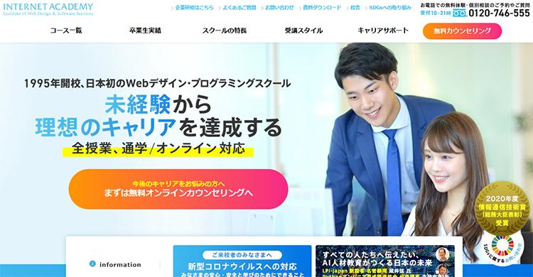ui_ux_design_jobs_future