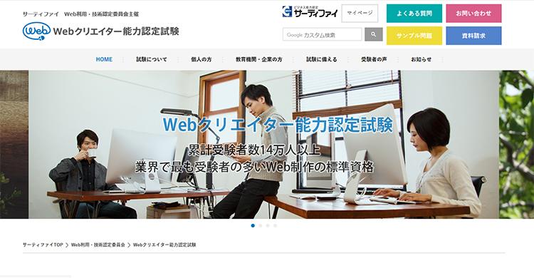 web_qualification_work