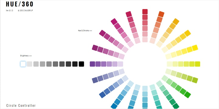 クリックだけでバランスの良い配色が選べる[ HUE / 360 ]